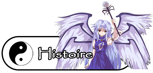 Touhou 1 : Highly Responsive to Prayers Touhou1-Histoire